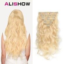 120 г наращивание человеческих волос с зажимом 100% Человеческие