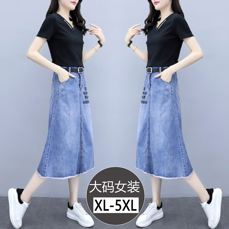 Large Size Dress Crew Neck Hollow Out T-shirt Blouse Slim Black Denim Skirt Medium-length Two-Piece Set Summer New Style