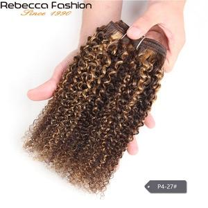 Image 4 - Rebecca Remy İnsan saç 100g brezilyalı Afro kinky dalga saç örgü demetleri karışık sarışın ön renkli Salon için saç ekleme