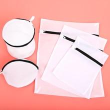 Место происхождения поставки товаров Дакрон 70 г толстый мешок для белья бюстгальтер сумка для нижнего белья Толщина сетки Защитная сумка для белья черный A