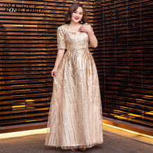 Evening-Dresses Party-Gowns Gold Sequin A-Line Floor-Length Long Formal Elegant Plus-Size