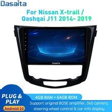 Autoradio Android 10.0, navigation GPS, DSP, IPS, HD, Carplay, 4 go/64 go, RDS, Max10, pour Nissan x-trail J11, Qashqai Rouge (2014 – 2019)