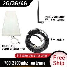 Acessórios completos do repetidor do sinal da antena do chicote 700 2700 mhz para o impulsionador móvel do sinal dos pces 3g 4g lte de gsm umts dcs