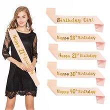 Ceinture en Satin pour adultes, 1 pièce, couleur or Rose, pour filles et femmes de 18 21 30 40 50 ans, bande de décoration pour anniversaire