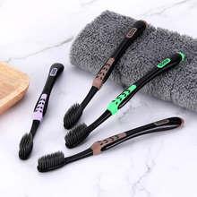 2 pc/pacote escova de dentes de bambu preta eco amigável escova de dentes de carvão macio nano escova de dentes adultos