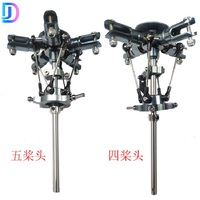 JDHMBD 4 blades / 5 blades main rotor head for Align Trex 450 PRO DFC 450 helicopter (5MM shaft)