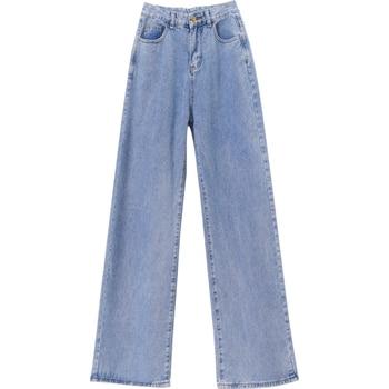 ZSRS Women Jeans Pants Leisure Loose High Waist Vintage wide leg jeans Women Jean Korean Style All-match Simple Full-length 10