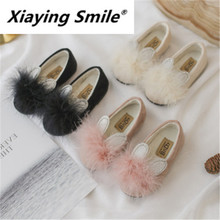 Xiaying Smile Spring and Autumn Single Shoes 2019 New Kids V