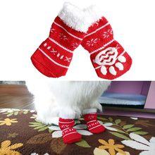 Рождественские носки для собак, Обувь для собак, милые мягкие теплые вязаные носки, одежда для собак, кошек, Рождество, 4 шт