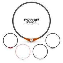 Ожерелье power ionics idea 4 в 1 многофункциональное титановое/ge/fir/tourмэн