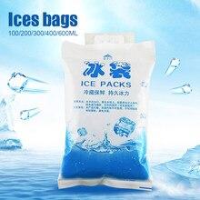 20 pièces sac de glace réutilisable Injection d'eau glaçage sac isotherme Pain froid compresse boisson réfrigérer les aliments garder frais Bolsa Termica