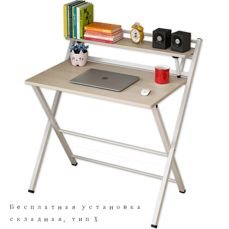Computer Table Desktop Folding Table Study Desk Bed table Simple Home Student Office Multi-function Small Table outdoor table image