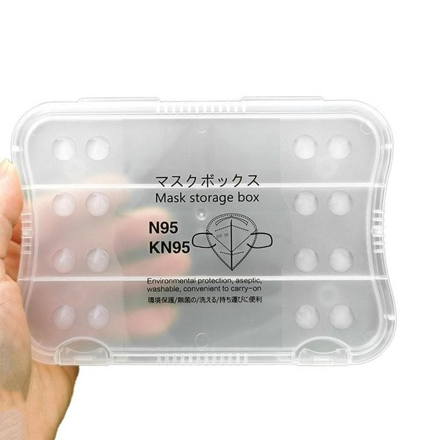 1pcs Box To Store Masks Antibacterial Cover For Masks N95 Disposable Storage Box Case To Store Masks Portable Box To Store Masks 5