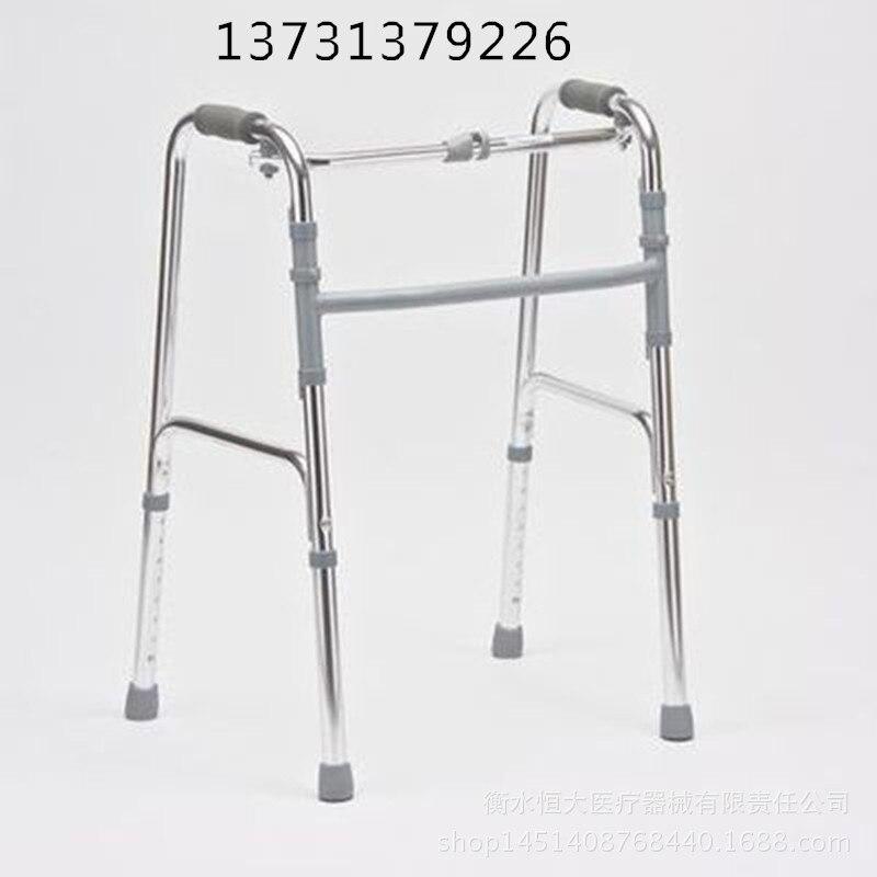 Elderly Walking Aid Walking Aids Aluminium Alloy Walking Device Adjustable Adult Folding Baby Walker Legs Crutches