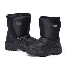 SKHEK 2019 New Kids Fashion Boots Shoes Warm And Comfortable Boys For Children Snow Black