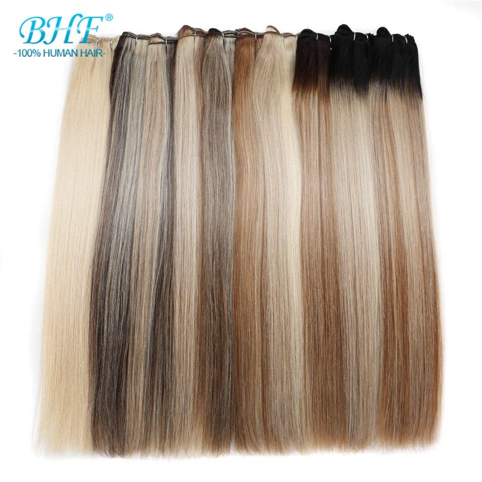BHF 100% человеческие волосы, прямые русские волосы Remy, натуральные волосы, 1 шт., 100 г, черные, коричневые, блонд, человеческие волосы для наращив...