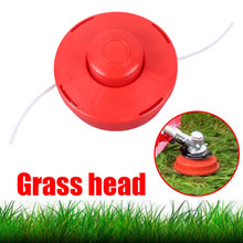 Триммерная головка ABS для улицы, обновленный триммер для травы, пластиковая режущая головка, оранжевая садовая катушка, цепь, сельскохозяйственное использование, садовые инструменты