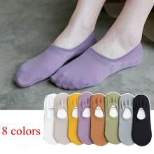 Однотонные быстросохнущие носки без показа Женские Лучшие Хлопковые