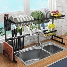 Кухонная раковина, металлический органайзер, стойка большой емкости, кухонный Органайзер, держатель для посуды, сливная стойка, сильный подшипник, сушилка для посуды, раковина