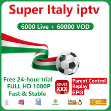 Italy super iptv Adult subscription 10000+Live&VOD germany Albania Turkey M3U Android Enigma2 subscription Smart TV Box(China)