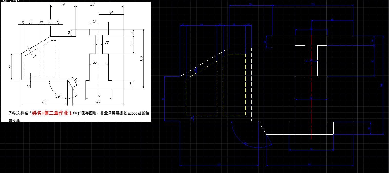 计算机辅助设计-第二章作业1参考插图