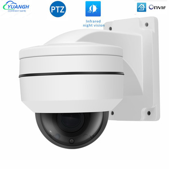 H.265 5MP PTZ POE IP Camera 4X Zoom Mini Speed Dome Indoor Outdoor Waterproof 5MP P2P ONIVF CCTV Security POE Camera Hisee APP цена 2017