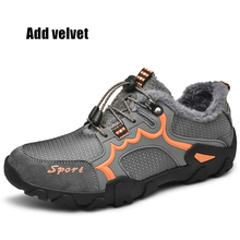 Large Size 38-47 Hiking Shoes Men Winter Outdoor Waterproof Woodland