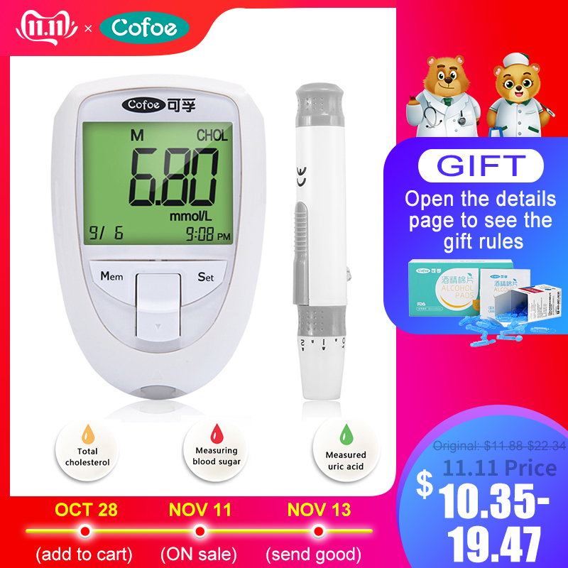 Cofoe Cholesterol & Uric Acid & Glucose Meter 3 In One Multi-Function Monitoring System & Test Strips For Diabetes Gout Device