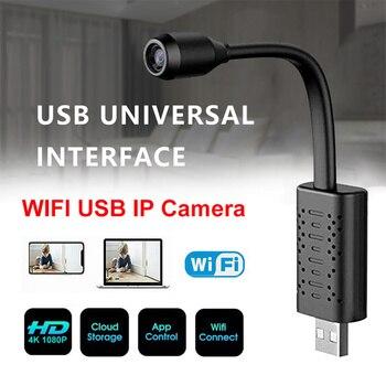 U21 HD Smart Mini Wifi USB Camera AI Human Detection Real-time Surveillance IP