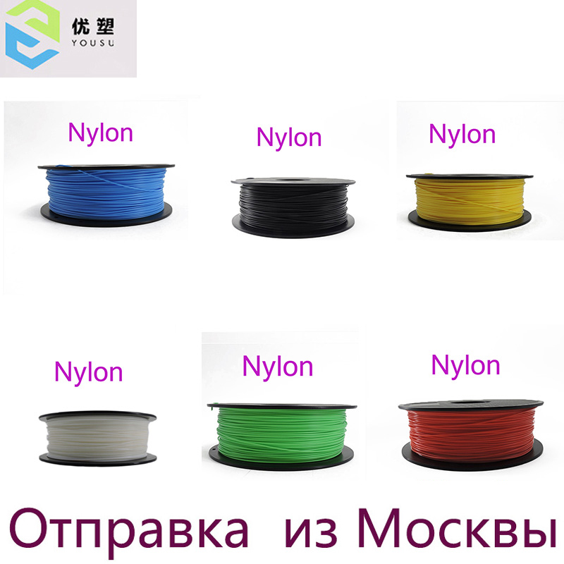 Yousu Nylon 3D  Filament 1.75mm Plastic 1Kg /0.5Kg   6 Colors express shipping from Moscow Russian warehouse|3D Printing Materials| |  - title=