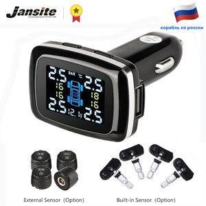 Jansite Car TPMS Tire Pressure Monitoring System Sensors Cigarette Lighter USB port Auto Security Alarm Systems Tire Pressure(China)