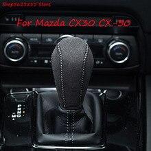 Car Gear Shift Collars Carbon Fiber/Leather For Mazda 6 Atenza 2017 2018 2019 2020 Car Gear Head Shift Knob Cover Car Decoration