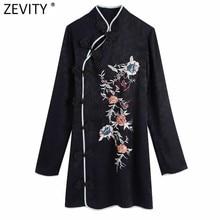 Zevity kobiety w stylu chińskim Cheongsam haft w kwiaty żakardowe Mini sukienka kobiet z długim rękawem klamry Casual Slim Vestido DS4800