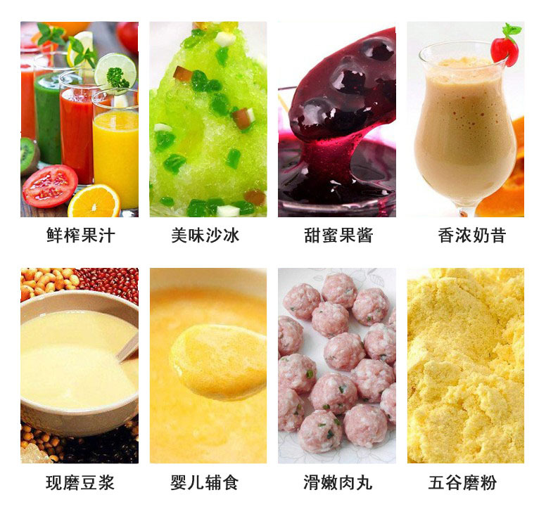 Blender Broken Machine Sand Ice Food Machine Multi-function  Soya-bean Milk Machine Fruit Mixer Food Supplement Machine  Mixer 16