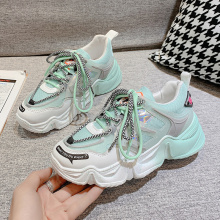 Mesh chunky shoes casual women Fashion sneakers New Breathable Rainbow Shoes woman Vulcanize shoes habuckn 2020 new white leisure sneakers women shoes chunky sneakers platform vulcanize shoes woman breathable mesh sequins