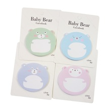 4 Pcs/lot Cartoon image bear memo cute sticky notes convenient pads stationery