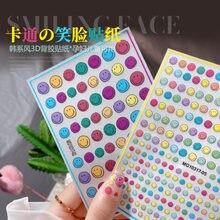 Adhesivos para manicura 3D Smiley Love, Maquillaje Artístico para uñas con caricaturas decorativas, nuevo producto
