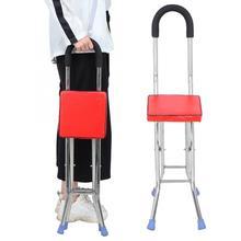 Массаж нержавеющей стали складной костыль стул трость четыре ноги трость стул массаж релаксации