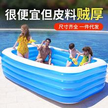 Детский надувной бассейн из ПВХ взрослый внутренний уличный