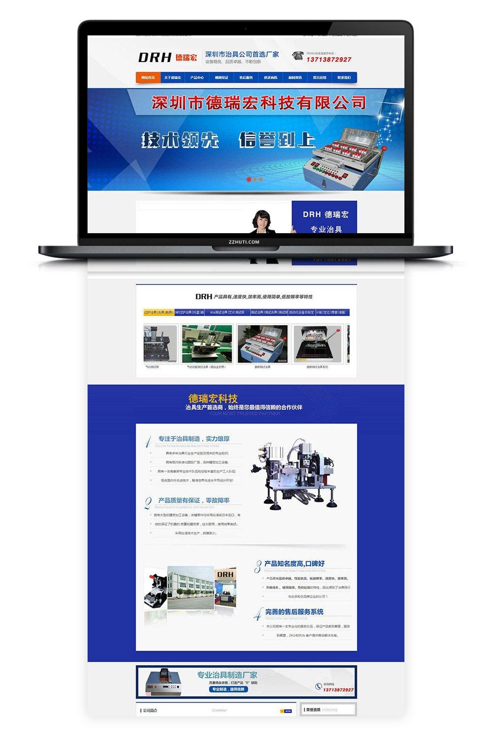【TP家具企业模板】ThinkPHP家居木制设备机械企业网站源码