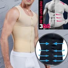 Mens Shapers Shirt Vest Slimming Underwear Body Shaper Tight Tank Top Waist Trainer Tummy Control Girdle Men Corset