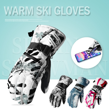 Winter Ski Gloves Men Outdoor Sports Windproof Waterproof Skiing Snowboarding Gloves Male Thick Warm Touch Screen Cycling Gloves waterproof winter warm gloves windproof outdoor gloves thicken warm mittens touch screen gloves unisex men sports cycling glove