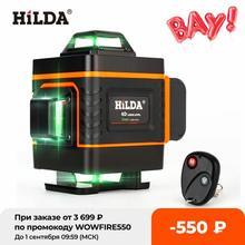 HILDA 16 Lines 4D Laser Level cross line Green laser level self-leveling multipurpose level laser horizon vertical  measure