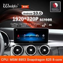 Snapdragon 8CORE Android 10 автомобильное радио для Mercedes Benz C Class W205 GLC Class X253 W446 gps Мультимедиа Навигация без dvd плеера