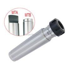Сверлильный и фрезерный станок mohs 5 # mt5 ручка с конусом