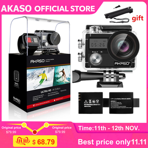 AKASO Brave 4 Action camera Ul