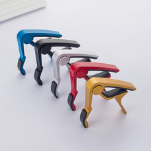 High Quality Zinc Alloy Metal New Guitar Capo Quick Change Clamp Key Acoustic Classic Parts Instrument Accessories