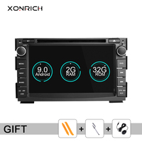 IPS DSP 2 Din Android 9 Car Multimedia DVD Player For KIA Ceed 2009 2010 2011 2012 auto radio GPS Navigation Head Unit 4G Wifi