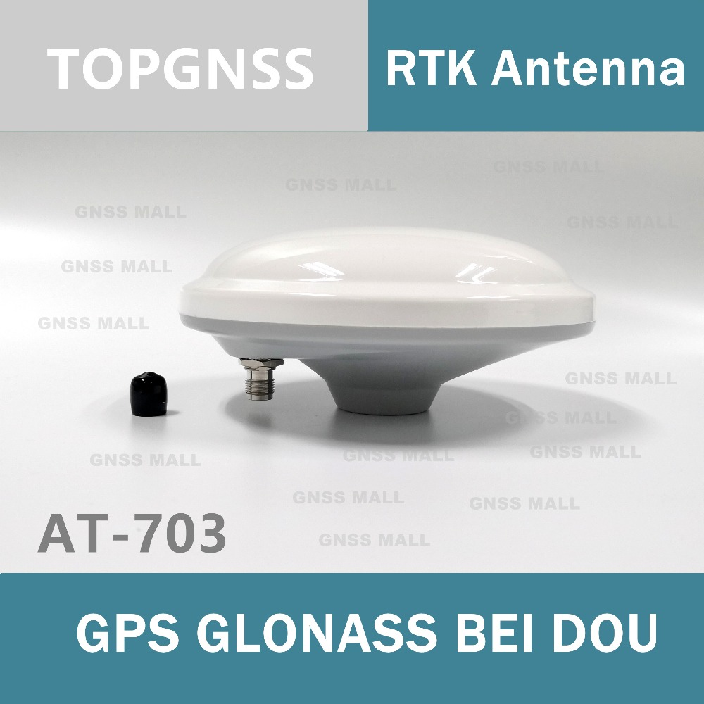 Differential GPS RTK Antenna Unmanned Vehicle Navigation Measurement And Mapping For ZED-F9P Module