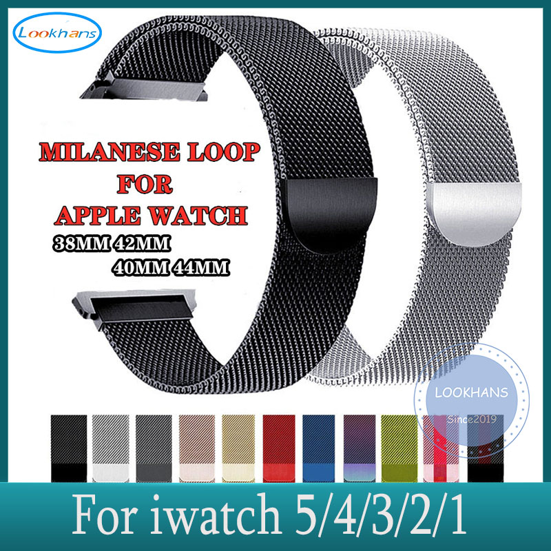 Milanese Loop Bracelet Stainless Steel Band For Apple Watch Series 1/2/3  For Apple Watch Band 44 Mm/40mm Iwatch Band 38mm 42mm